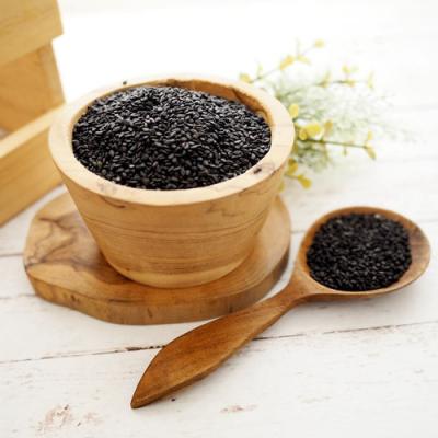 Biji Wijen Hitam / Black Sesame Seed Pasar Mandalika