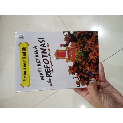 Buku Emha Ainun Nadjib