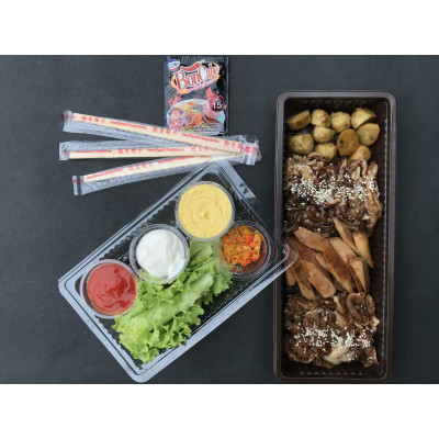 Paket Grill A Small
